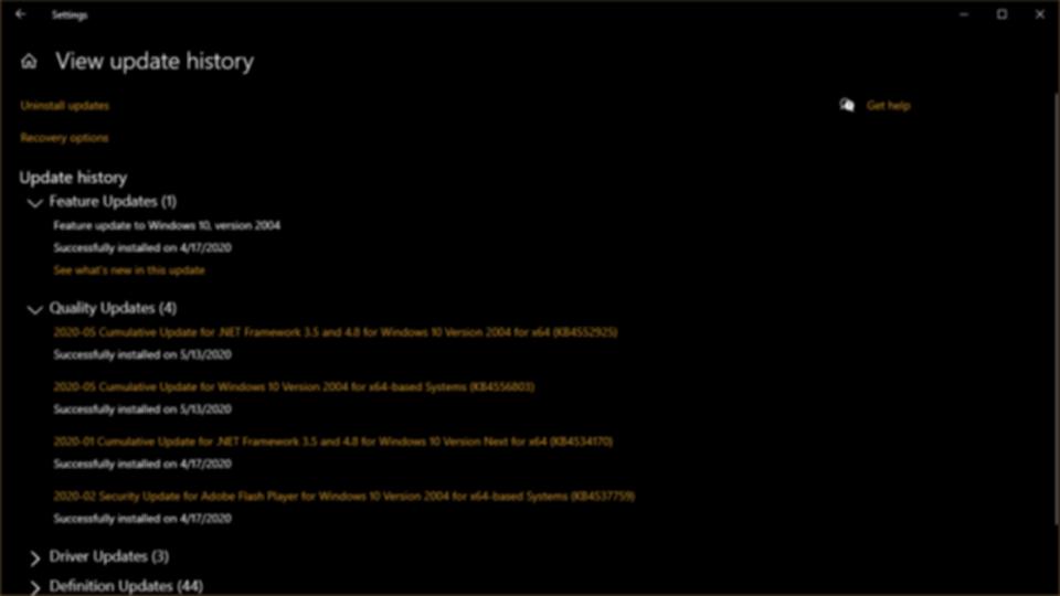 更新の履歴を表示するの画面