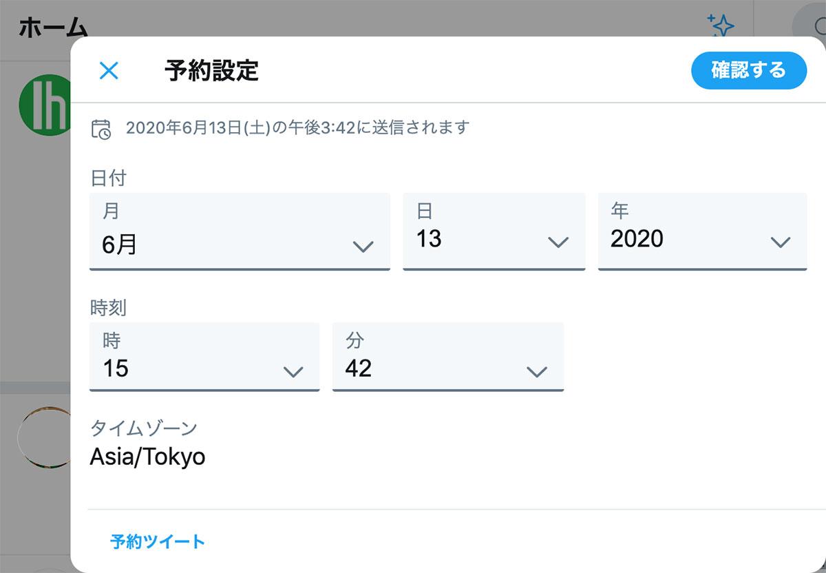 tw0608_yoyaku