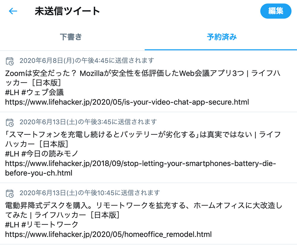 tw0608_yoyaku_list