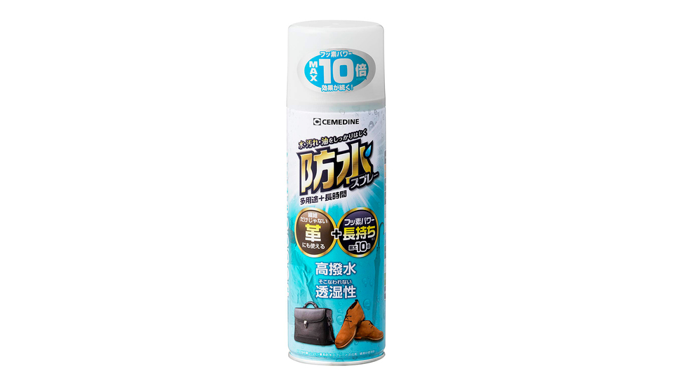 """Photo of Waterproof spray from """"Cemedine""""!? Many compatible materials and long lasting water repellency"""