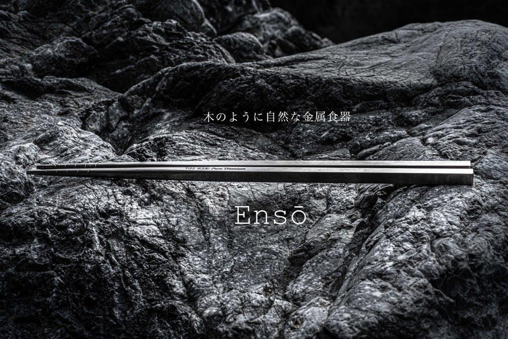 20200615-enso04