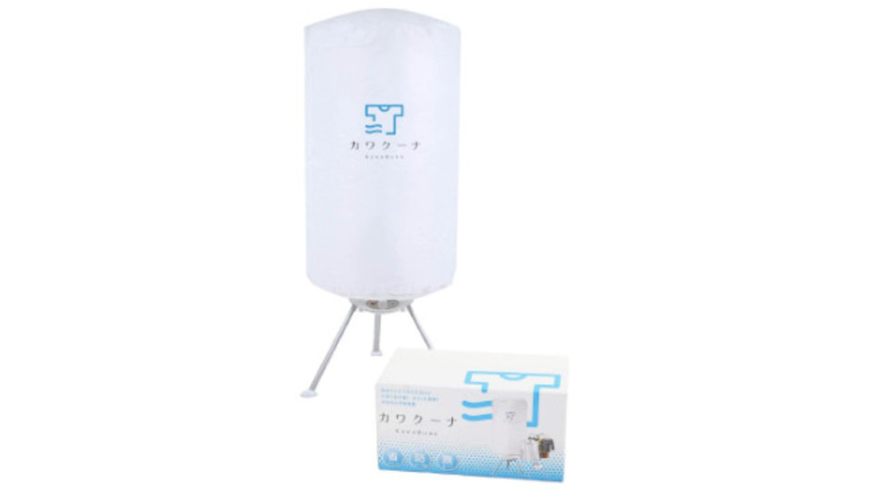 Photo of Don't dry the assembling clothes dryer well. It can be dried at one time, so it will be very useful in the rainy season.