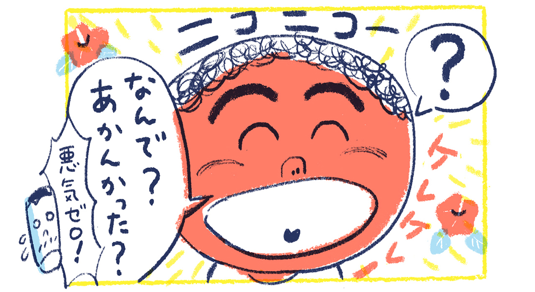 fiji2-10【漫画】南の島の脱力幸福論