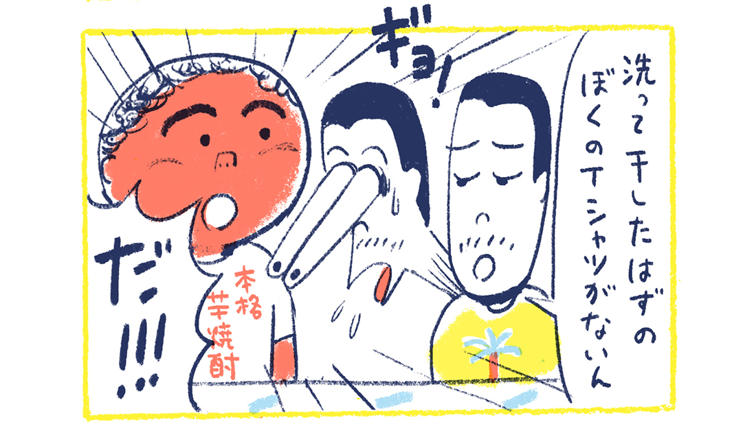 fiji2-6【漫画】南の島の脱力幸福論