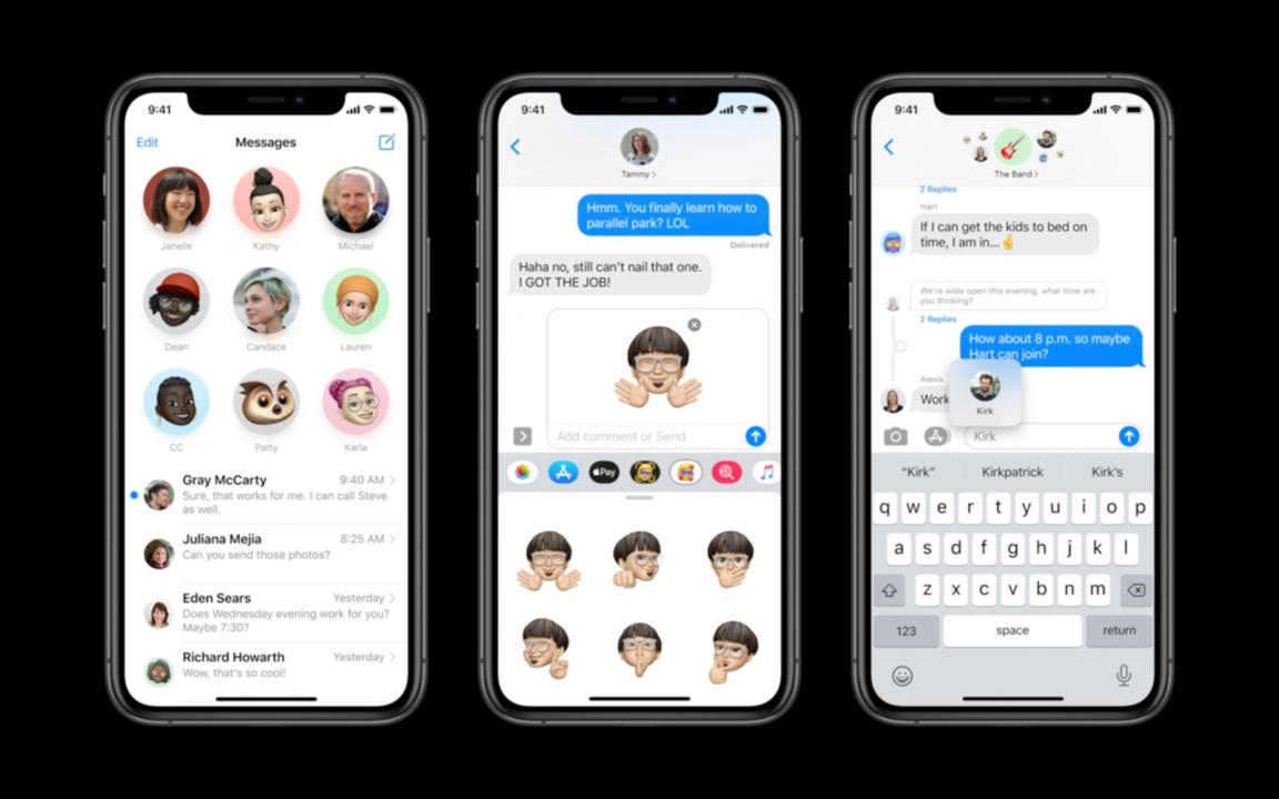 iOS14のメッセージの画面