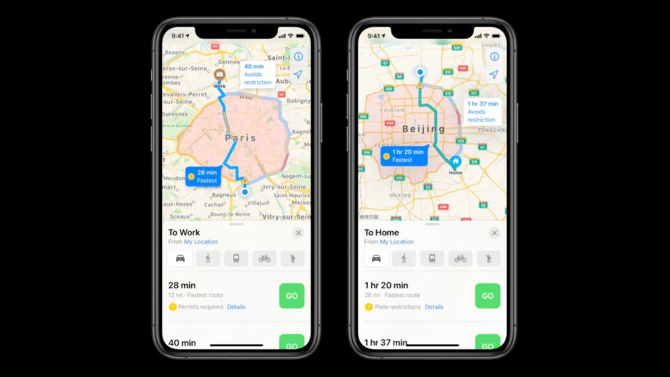 iOS14のマップの画面