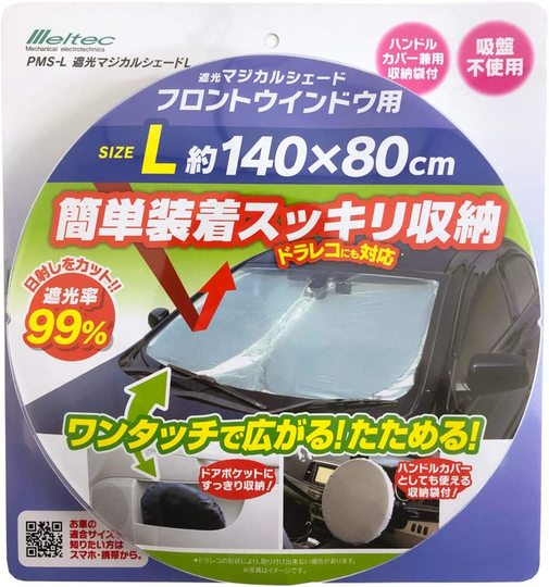"Photo of For measures against temperature rise during parking. ""Shade magical shade"" that can be easily installed without disturbing the drive recorder"