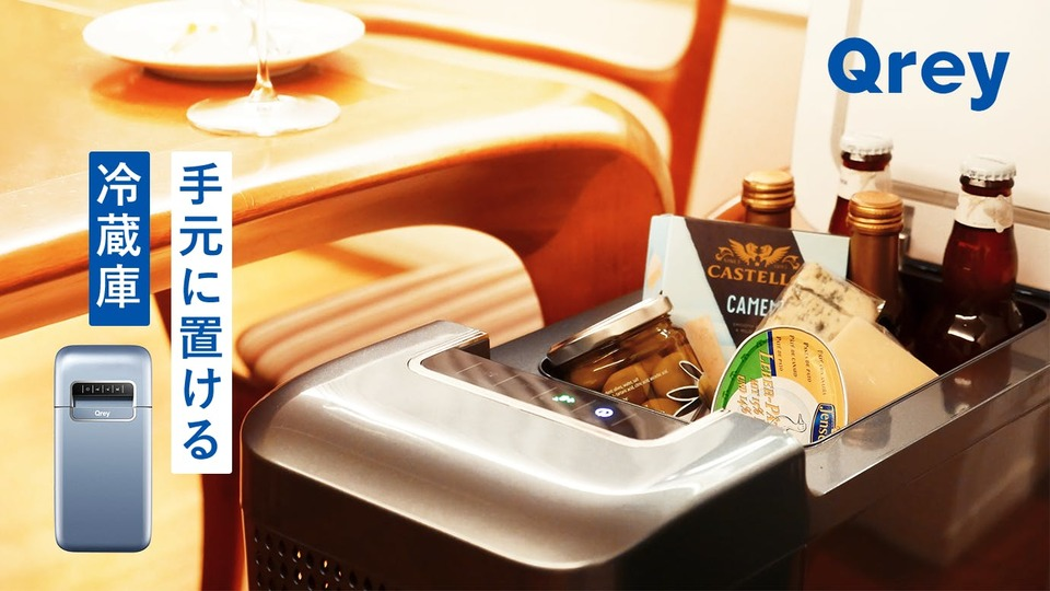 "Photo of Cool your drink outdoors! Personal refrigerator ""Qrey/T6"""