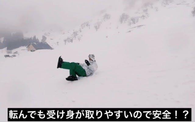 20200706-snowfeetx05