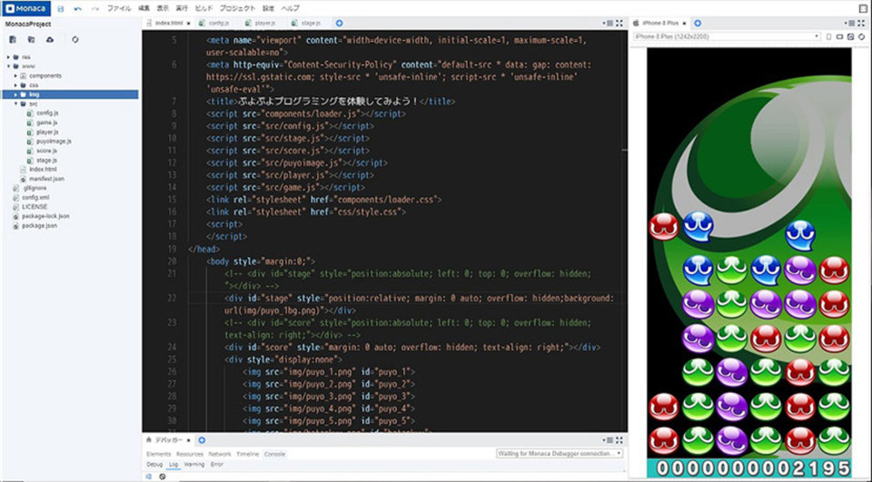"""Photo of Beginner programming can learn with """"Puyo Puyo""""!"""