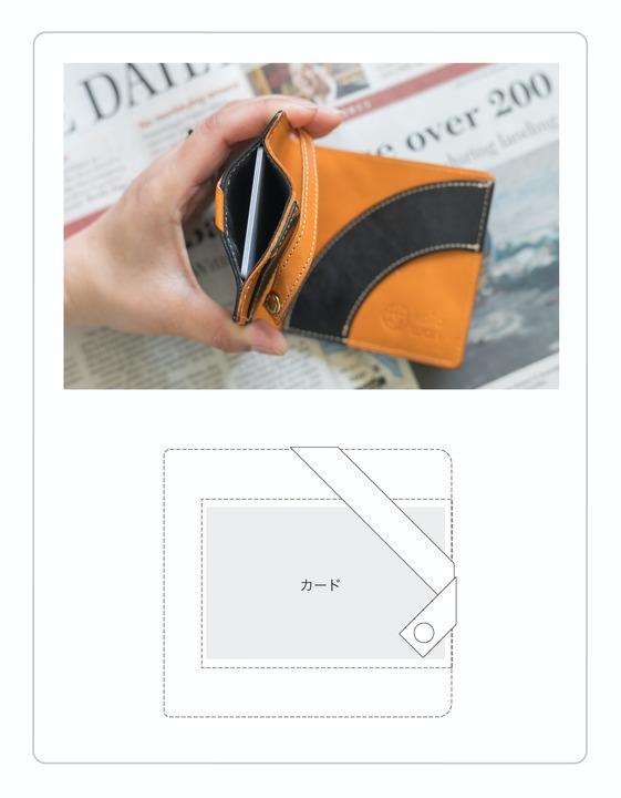 20200716-kotowa-05