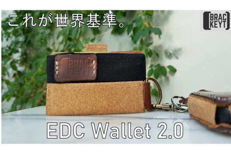 Photo of You can go out with this one! Minimal wallet appeared in machi-ya