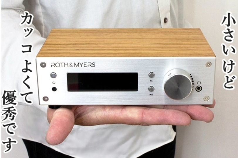 """Photo of Minimal amplifier """"SoundHub"""" has exceeded the total support of 1 million yen!"""