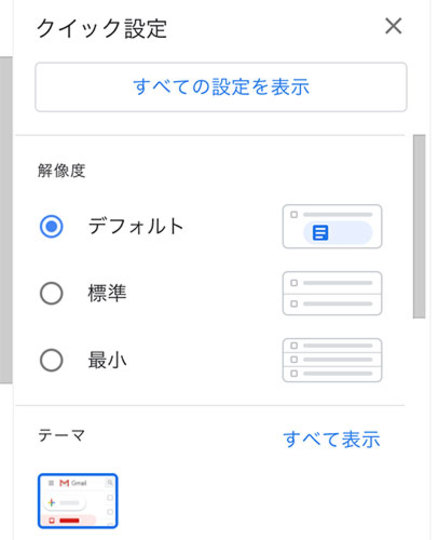 gmail202007231_1