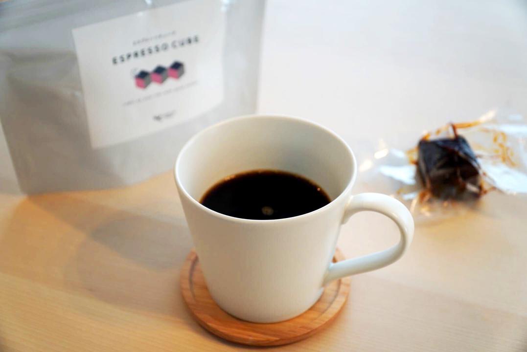 コーヒーとエスプレッソキューブ
