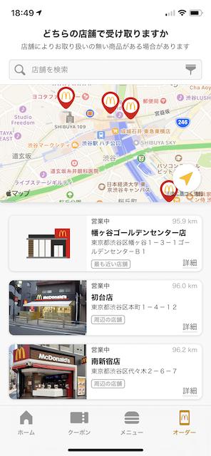 mobile-order_01