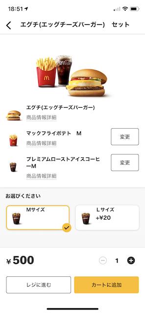 mobile-order_03