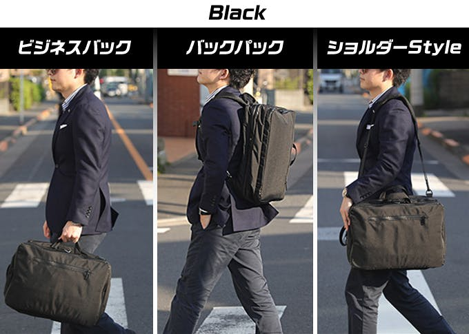 3WAY_Black__