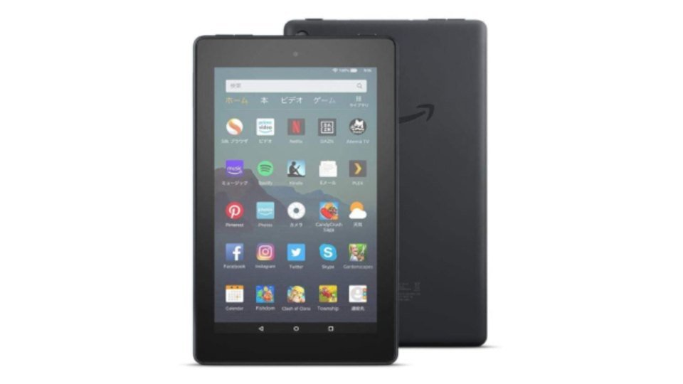 Photo of 25% Off Fire 7 Tablets for ¥4,000 and Gel Cushions for ¥1000 at the Amazon Time Sale Festival starting today!