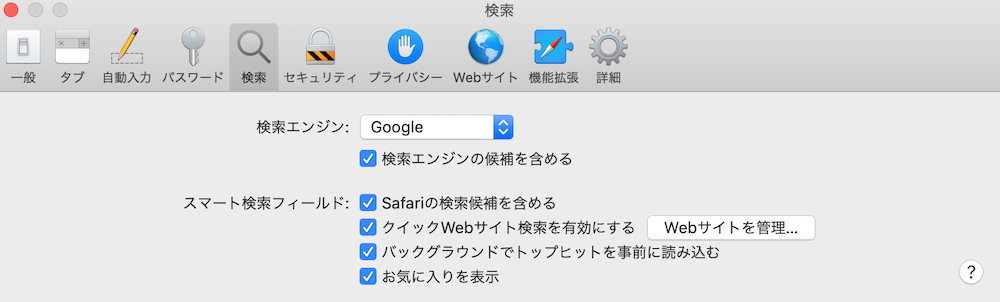 safari_08_0831