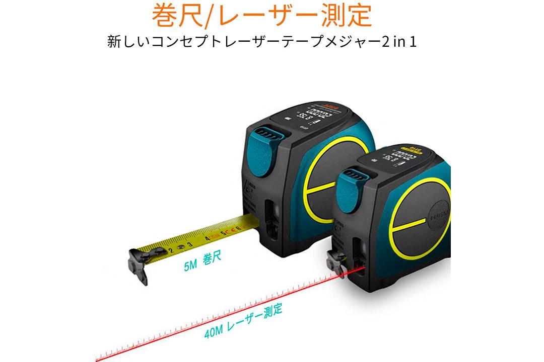 20200926_measure_01-1