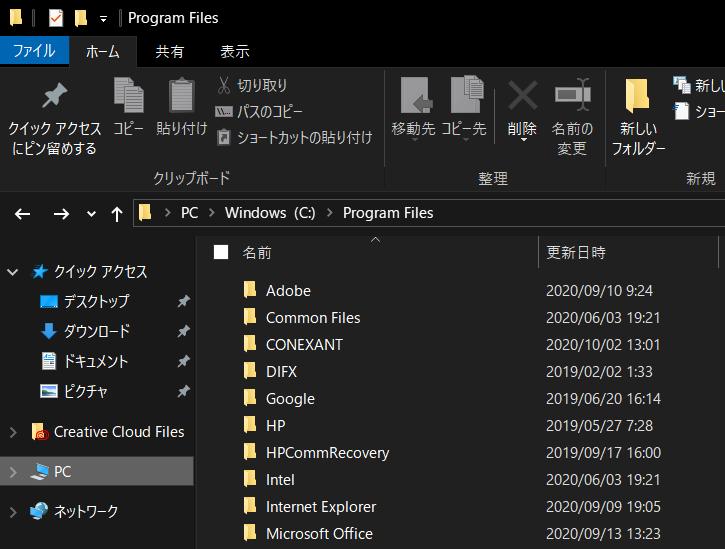 Project Filesのキャプチャ
