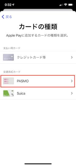 pasmo_01-1