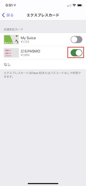 pasmo_04-1
