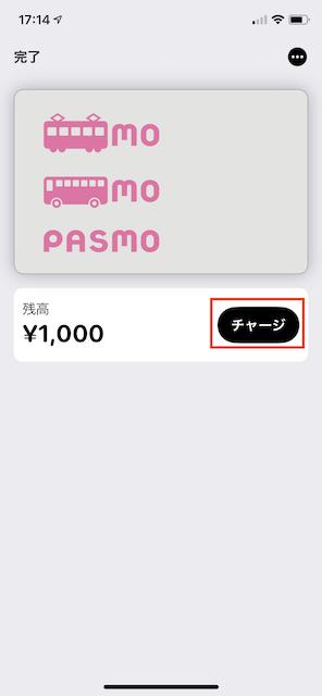 pasmo_08-1