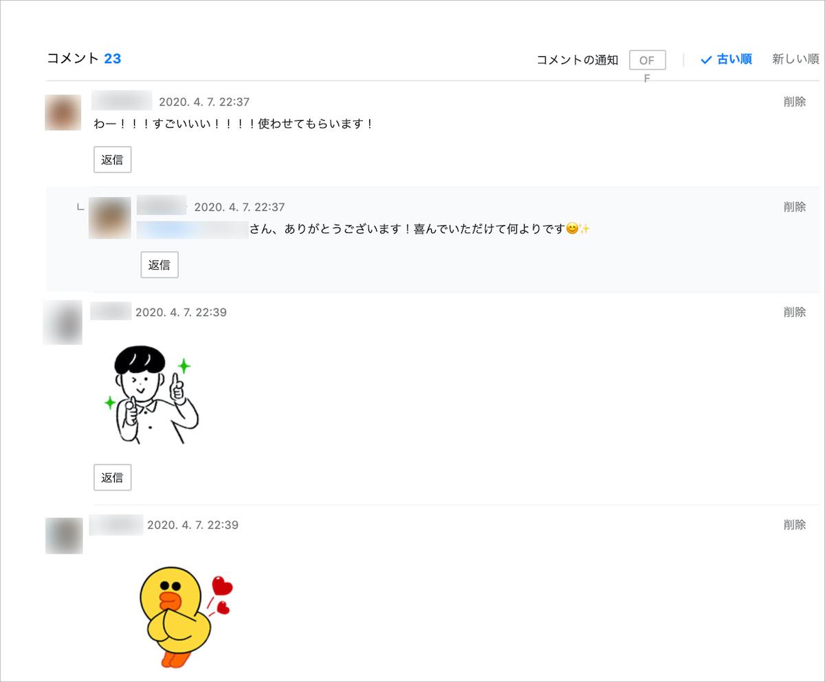 img_case_sub_shibuya-qws_09