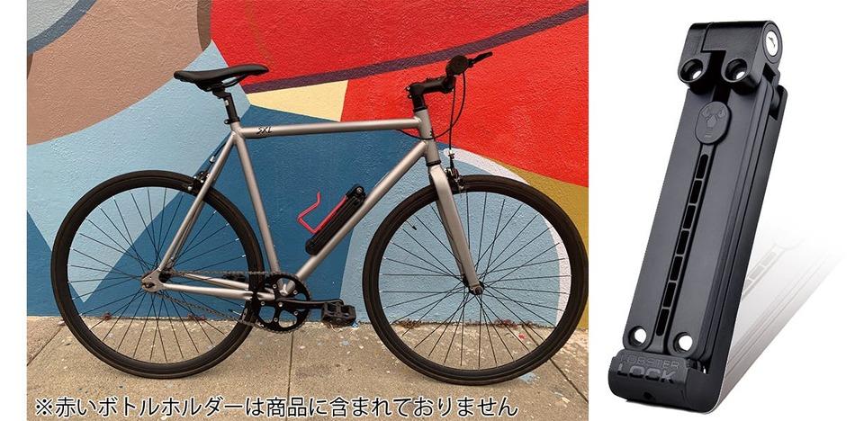 鍵 自転車 自転車用「ロック・鍵」おすすめ5選【2021年最新版】