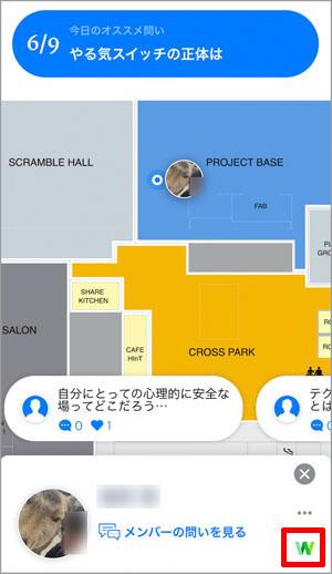 img_case_sub_shibuya-qws_02-300-02