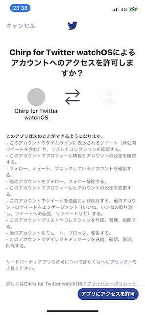 Chirp_01