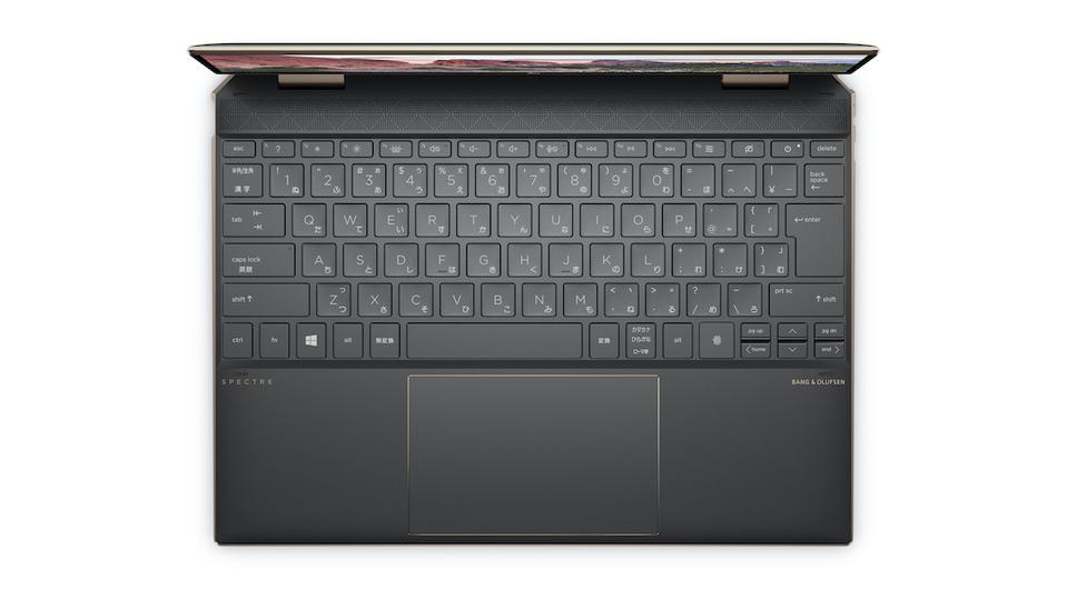 hp_spectre_keyboard