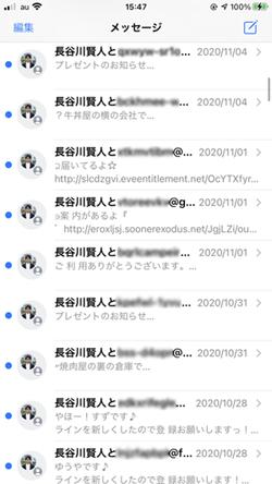20201215whoscall_01_IMG_1204_250