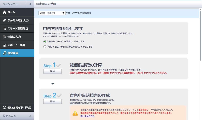 yaoi_online_05
