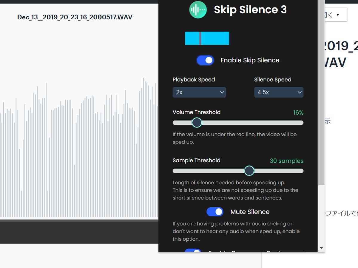 SkipSilence-3