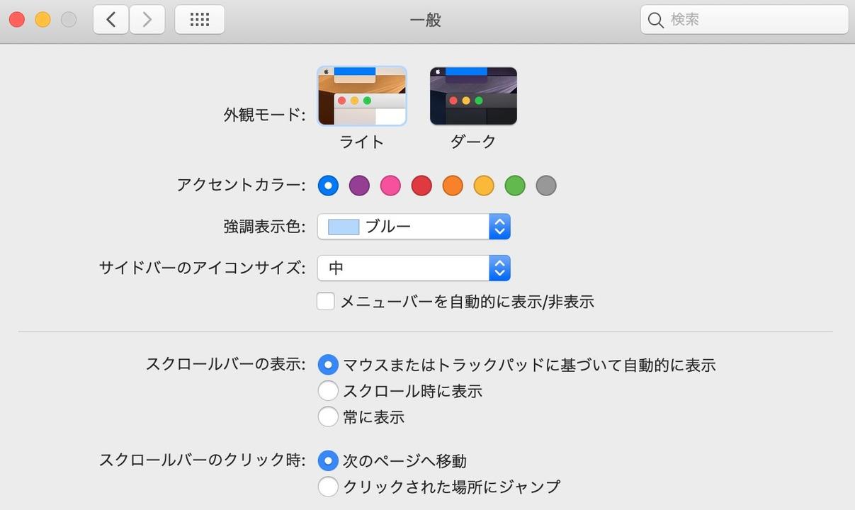 210113_mac_01