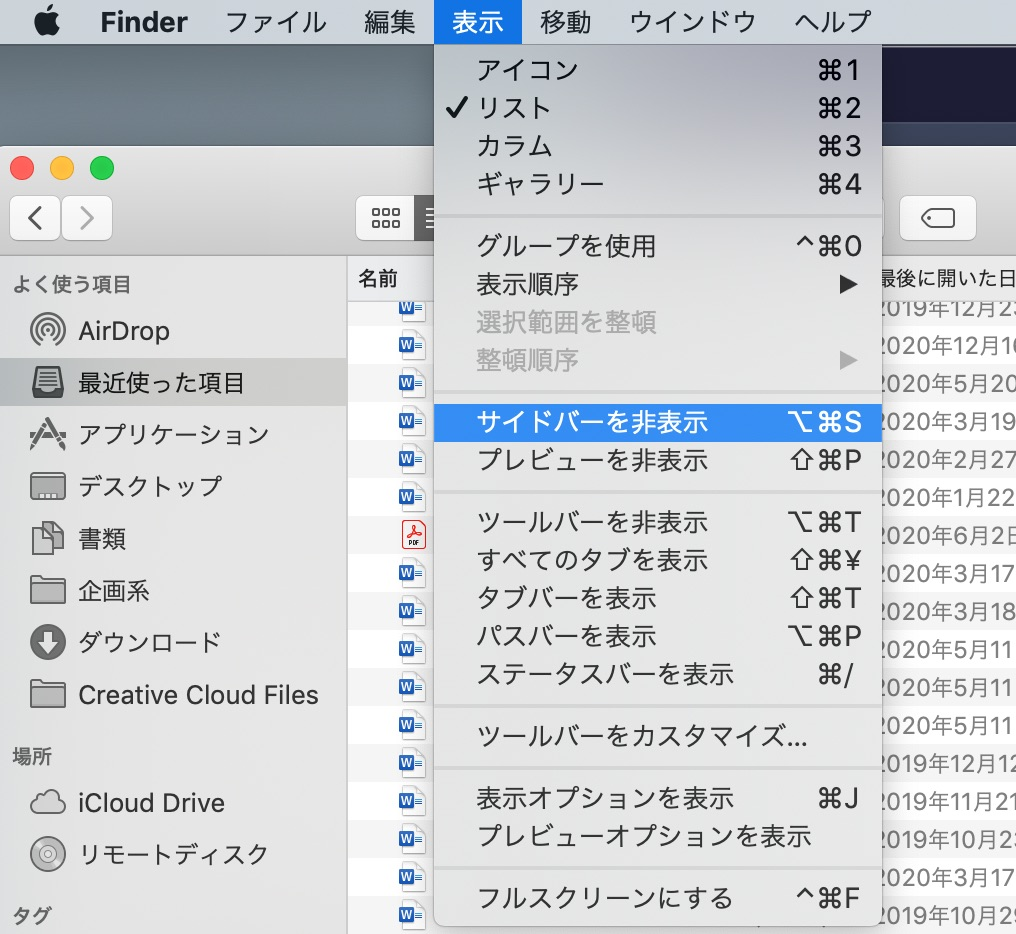 210113_mac_02