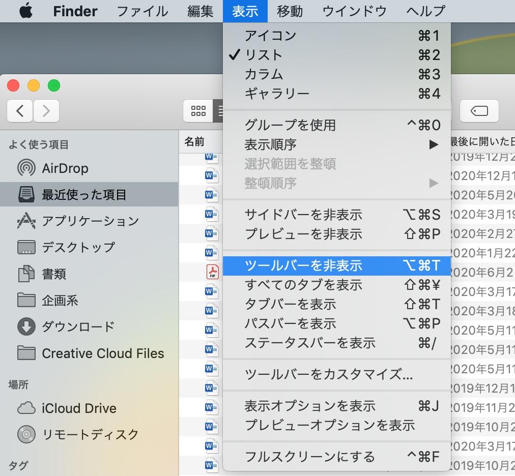 210113_mac_03