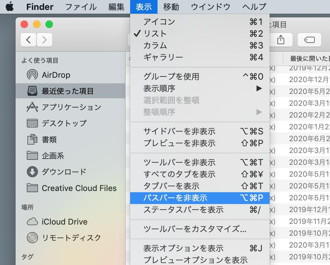 210113_mac_04