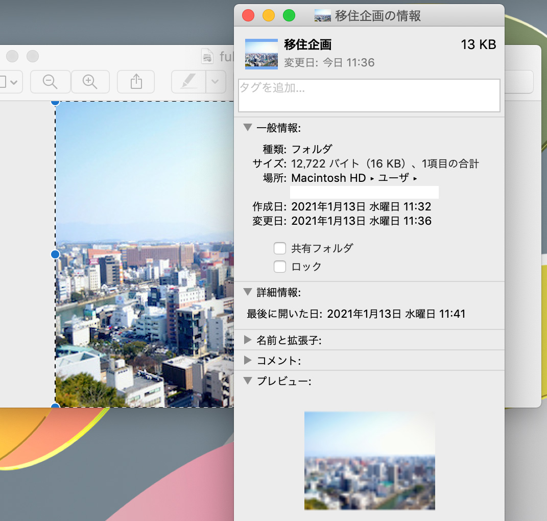 210113_mac_06