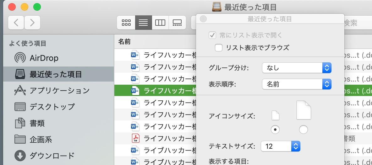 210113_mac_07