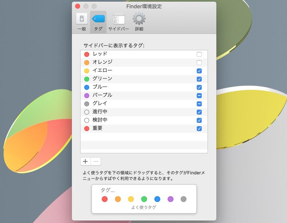 210113_mac_09