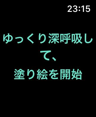 Color_04