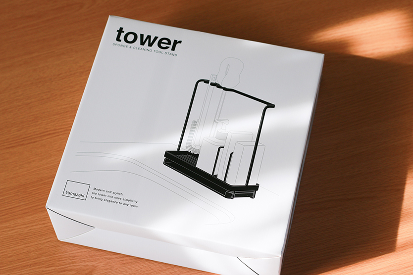 20210125tower_10