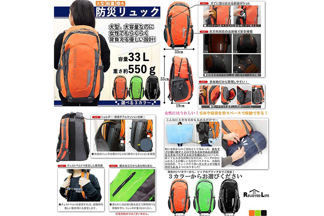 210207_emergencypack_03