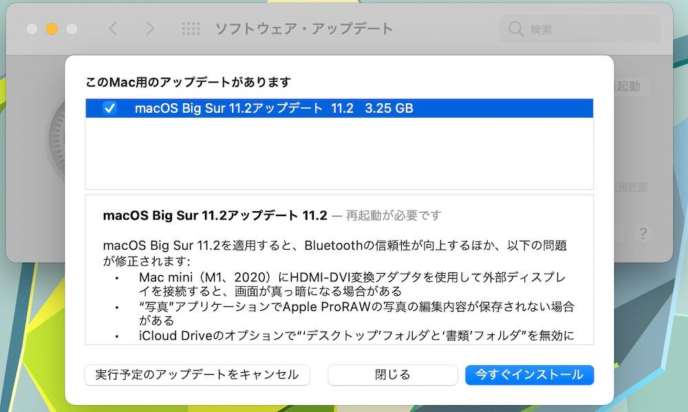 mac_big_2021-02-0810.40.17