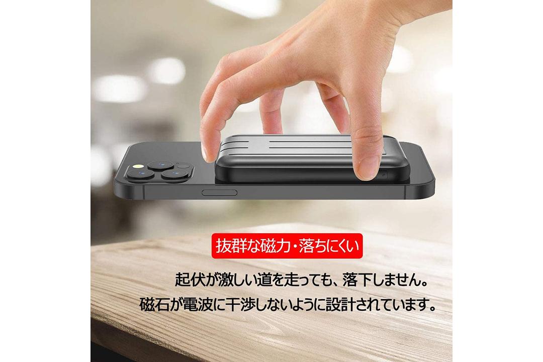 210214_wirelesscharger_01