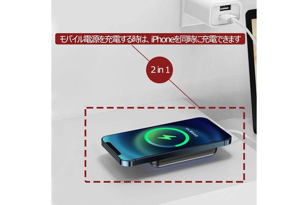 210214_wirelesscharger_02